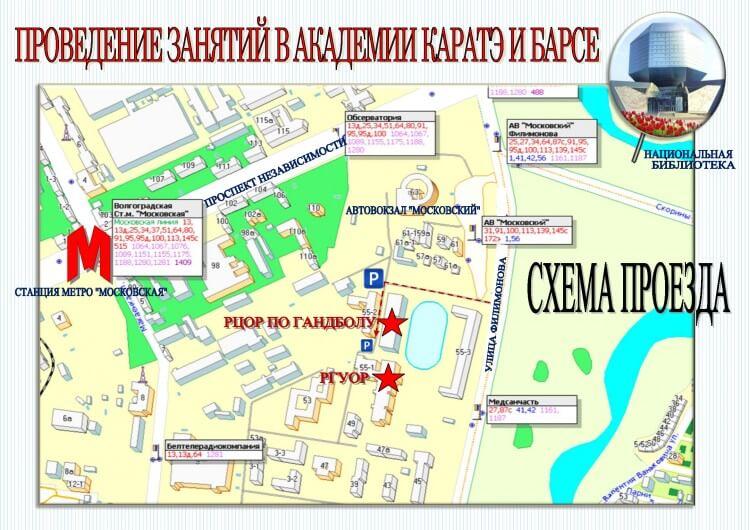 Место проведения и схема проезда+.