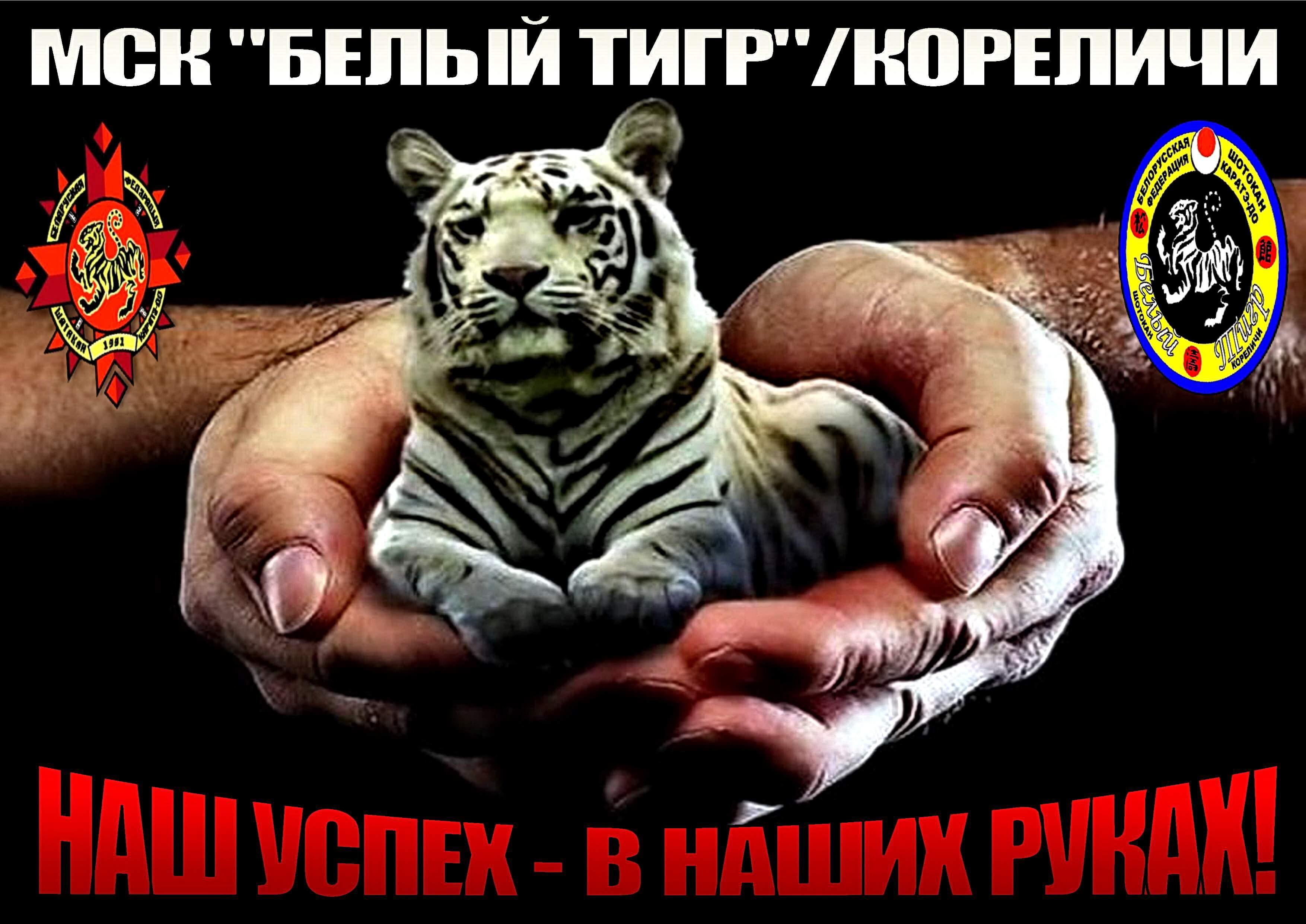 Наш успех- в наших руках