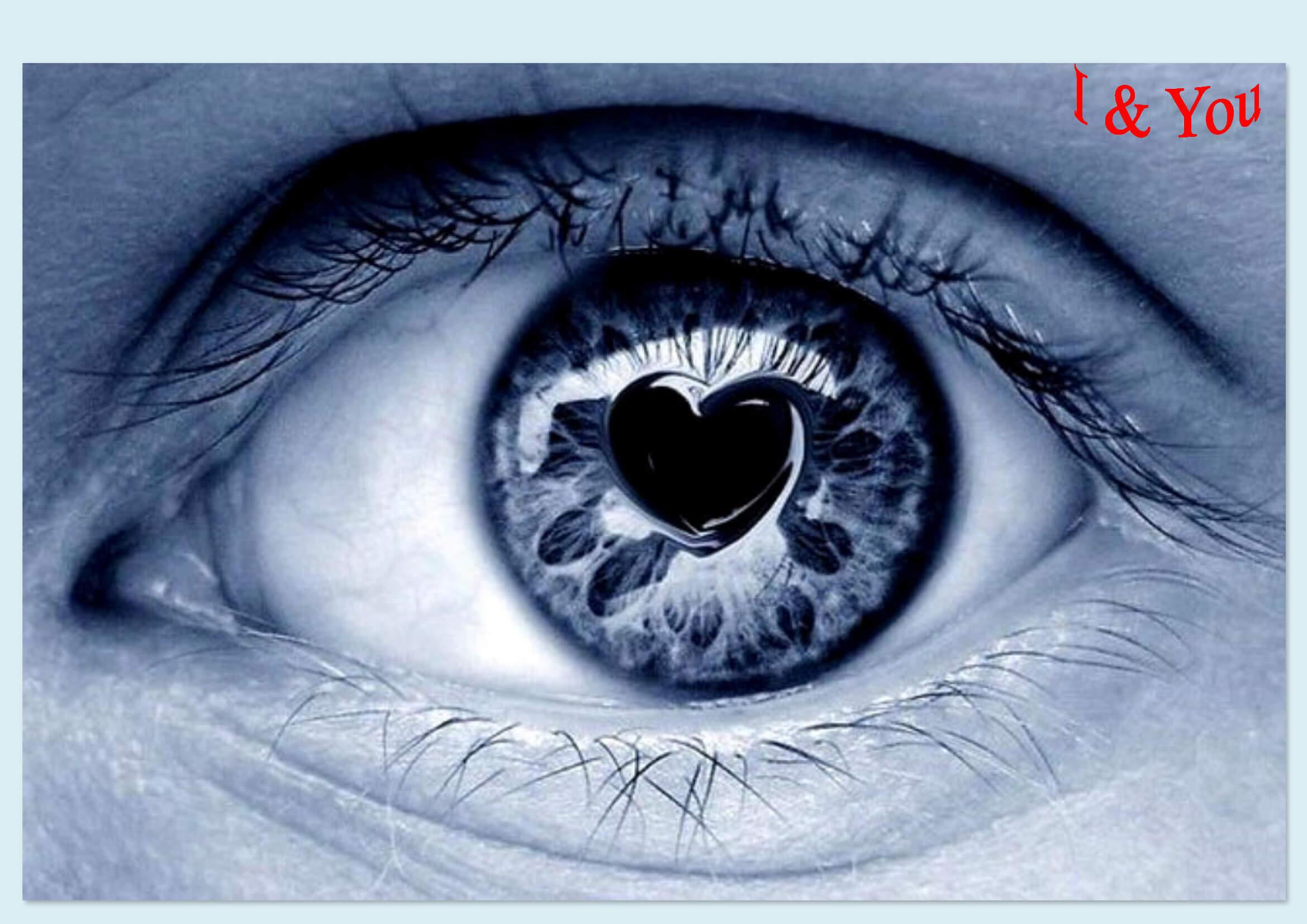 I & You: Взгляд любви