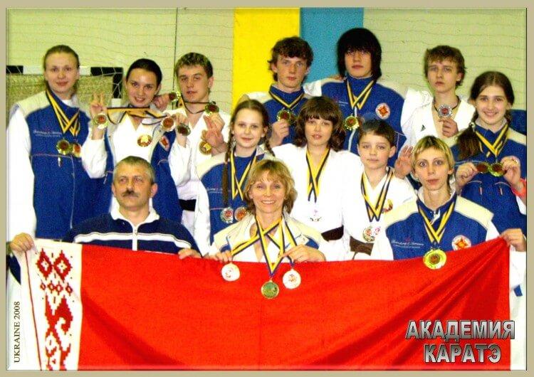 АК Киев-2008''