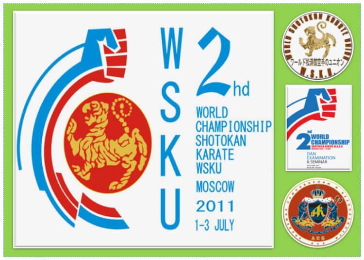 WSKU-2011 Постер