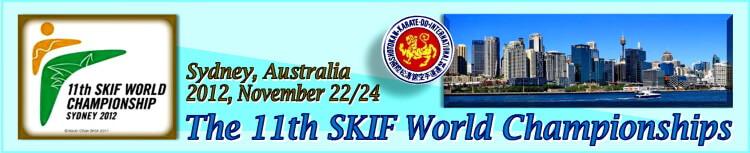 Сидней 2012 Баннер