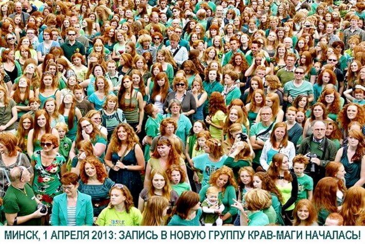 2013-04-01 Запись на крав магу в Минске