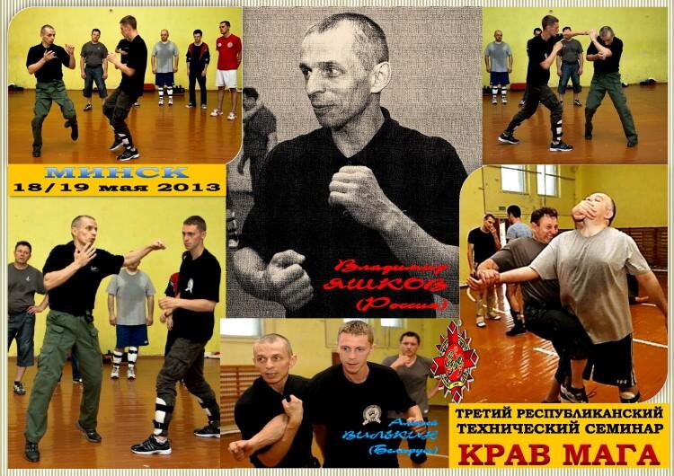 Семинар Яшкова-2013 Коллаж''