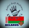 Крав мага-Беларусь эмблема