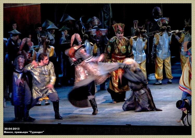 Турандот-2013 Пленение Тимура