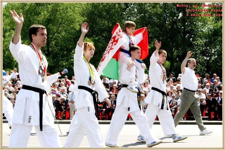 2006: Спортивный парад в Минске