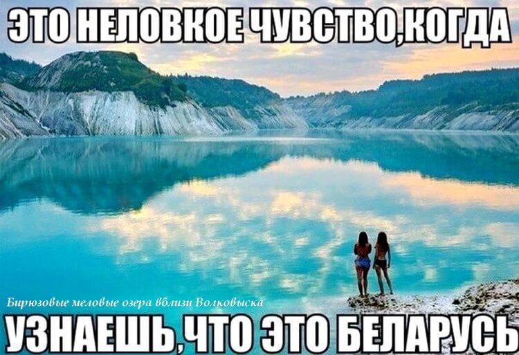 Бирюзовые меловые озера