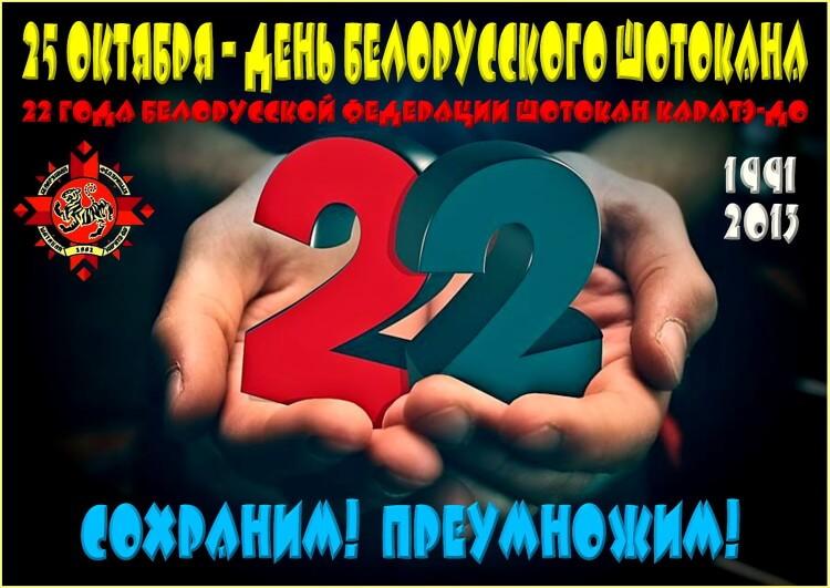 Поздравление на 22 с днем рождения