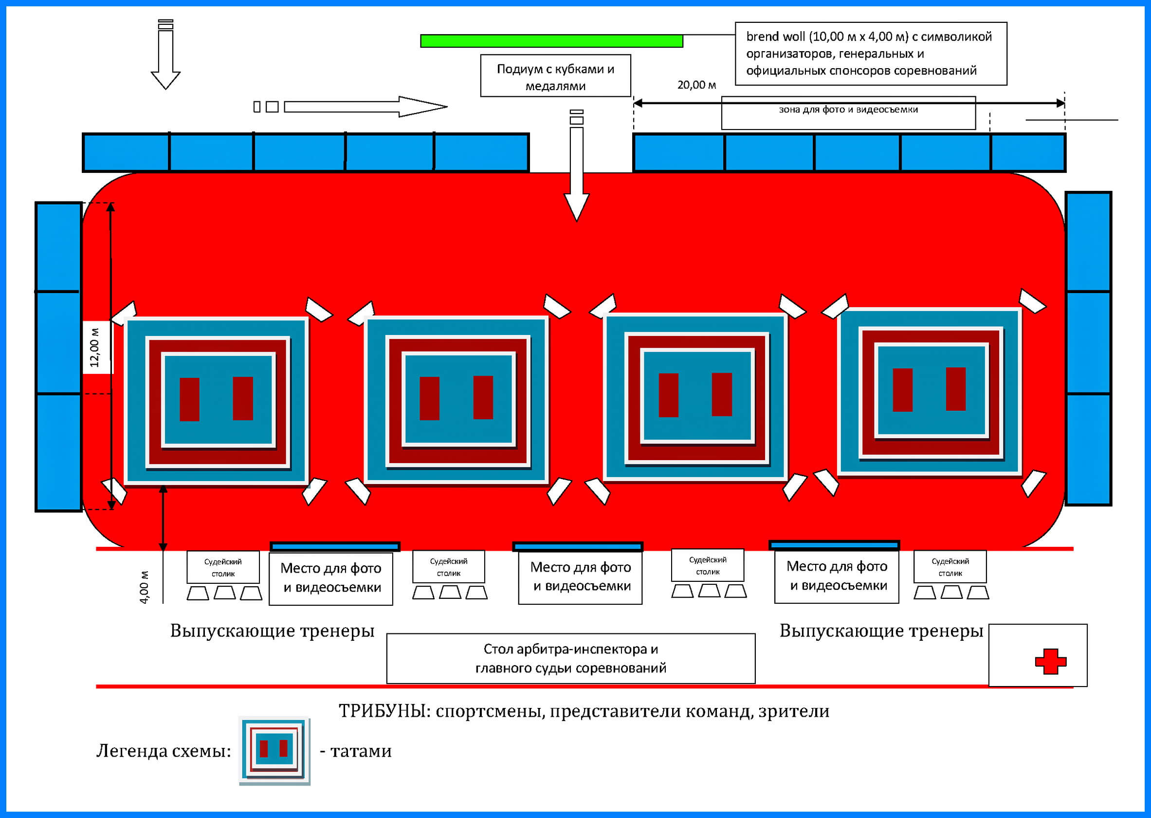схема проезд минск 2