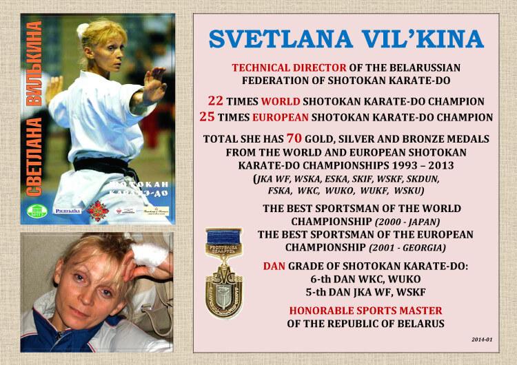 2014-01 Vilkina Svetlana Presentation eng