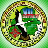 Смолевичи-2014 Лого