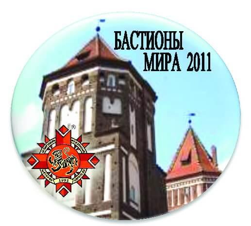 Кореличи-2011 Лого