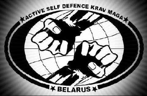 Крав мага Беларусь Лого+