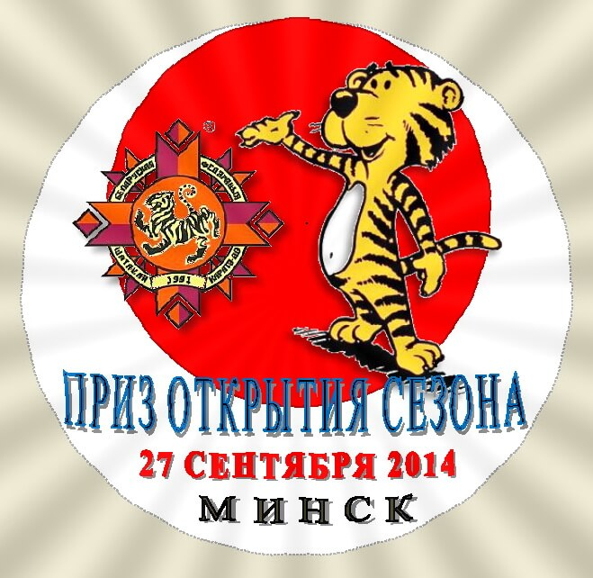 00 ПОС-2014 эмблема+