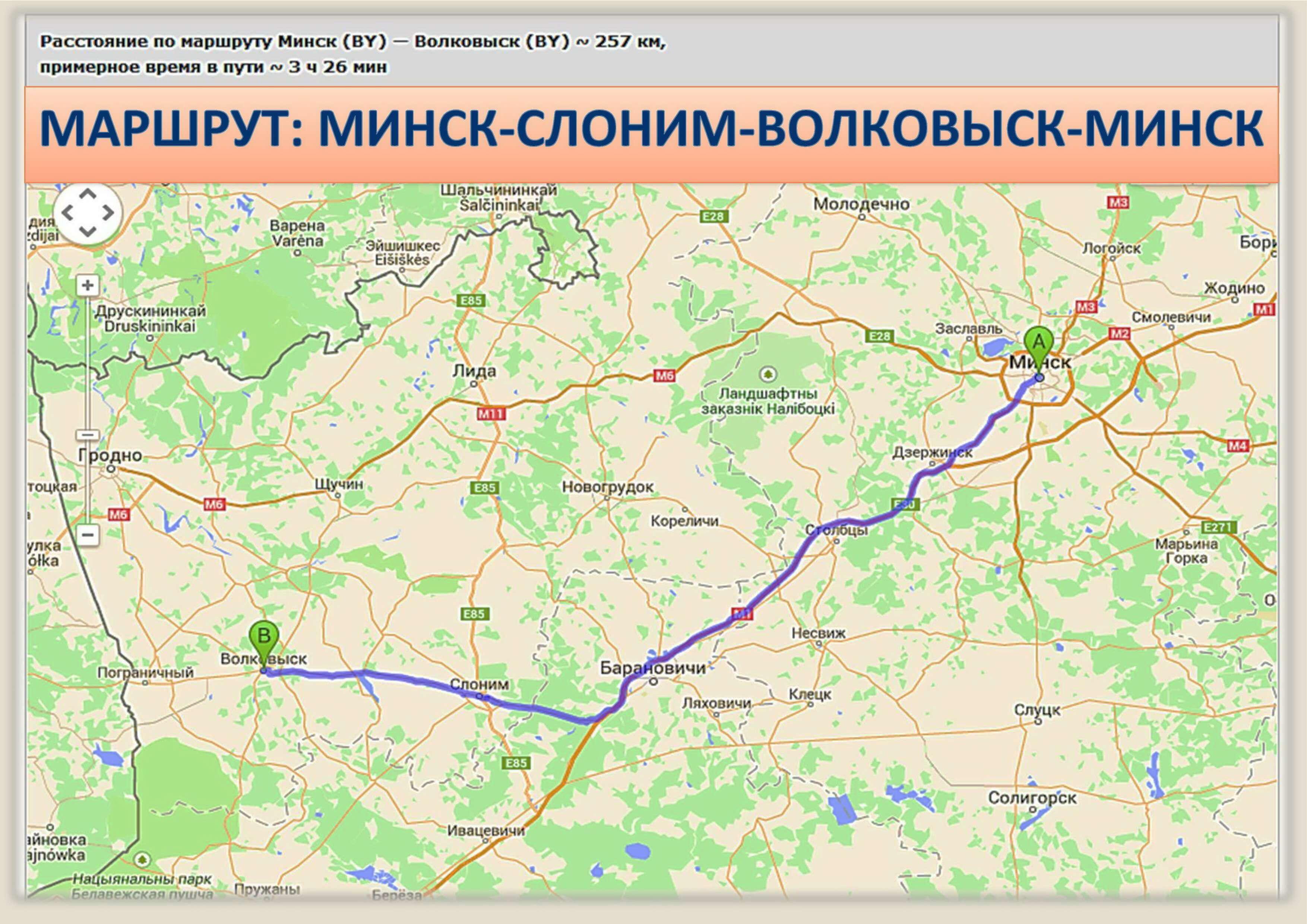 Атлас 9 класс история белоруссии скачать бесплатно