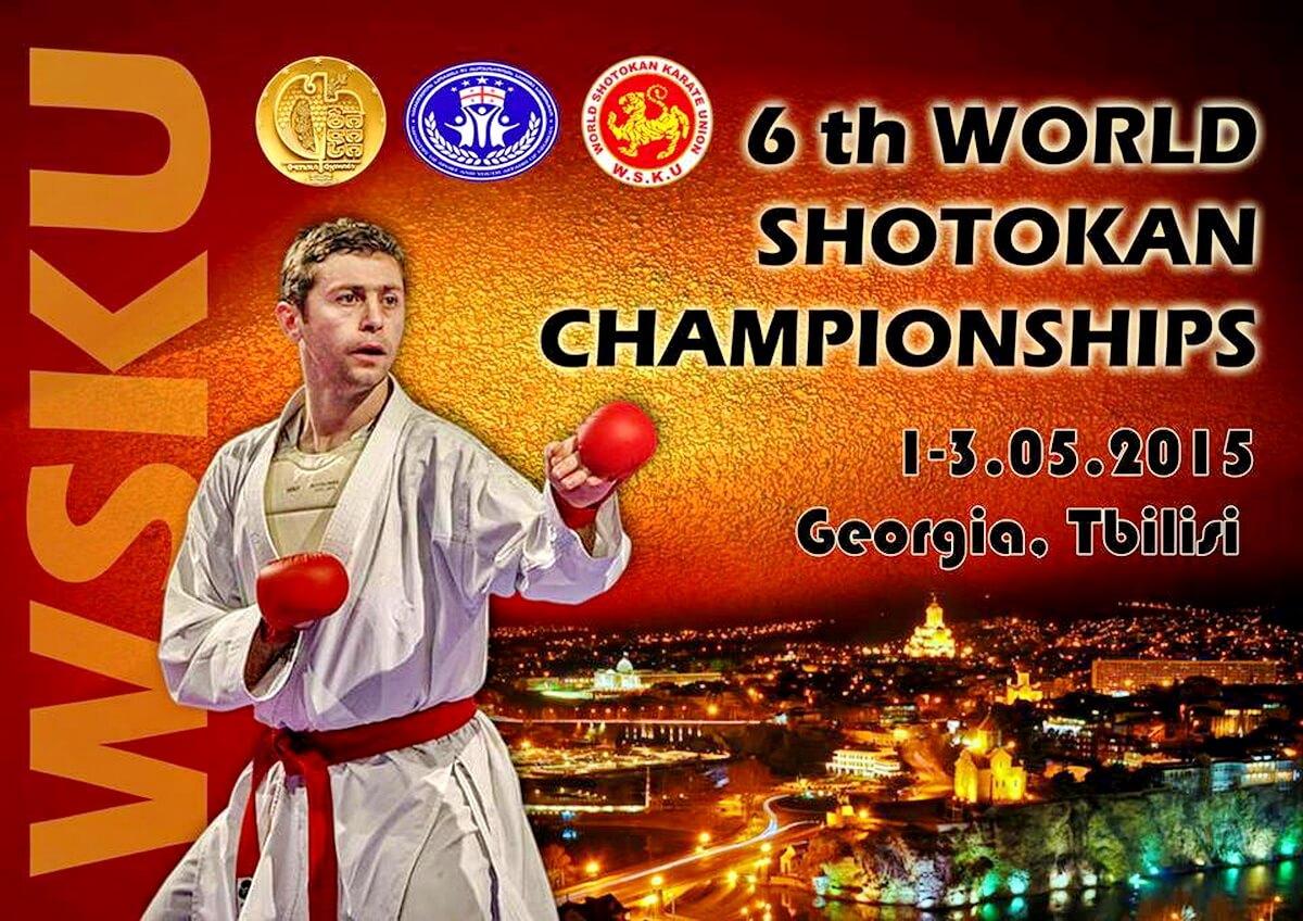 Тбилиси-2015 Плакат-1