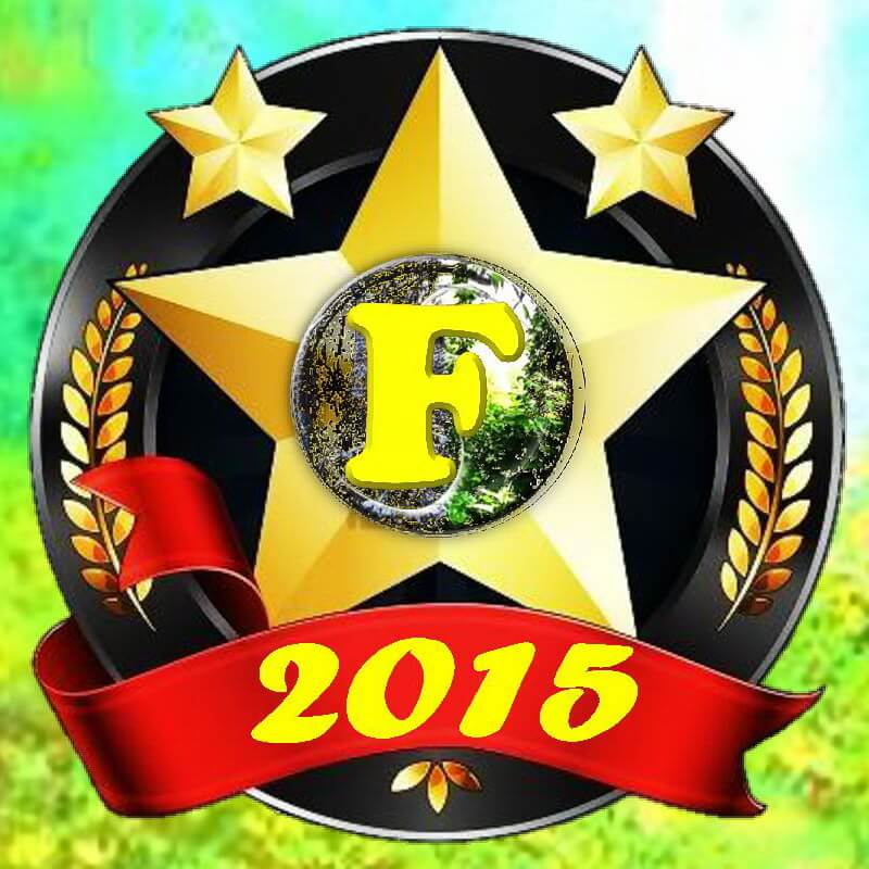 Шотокан форест-2015 лого