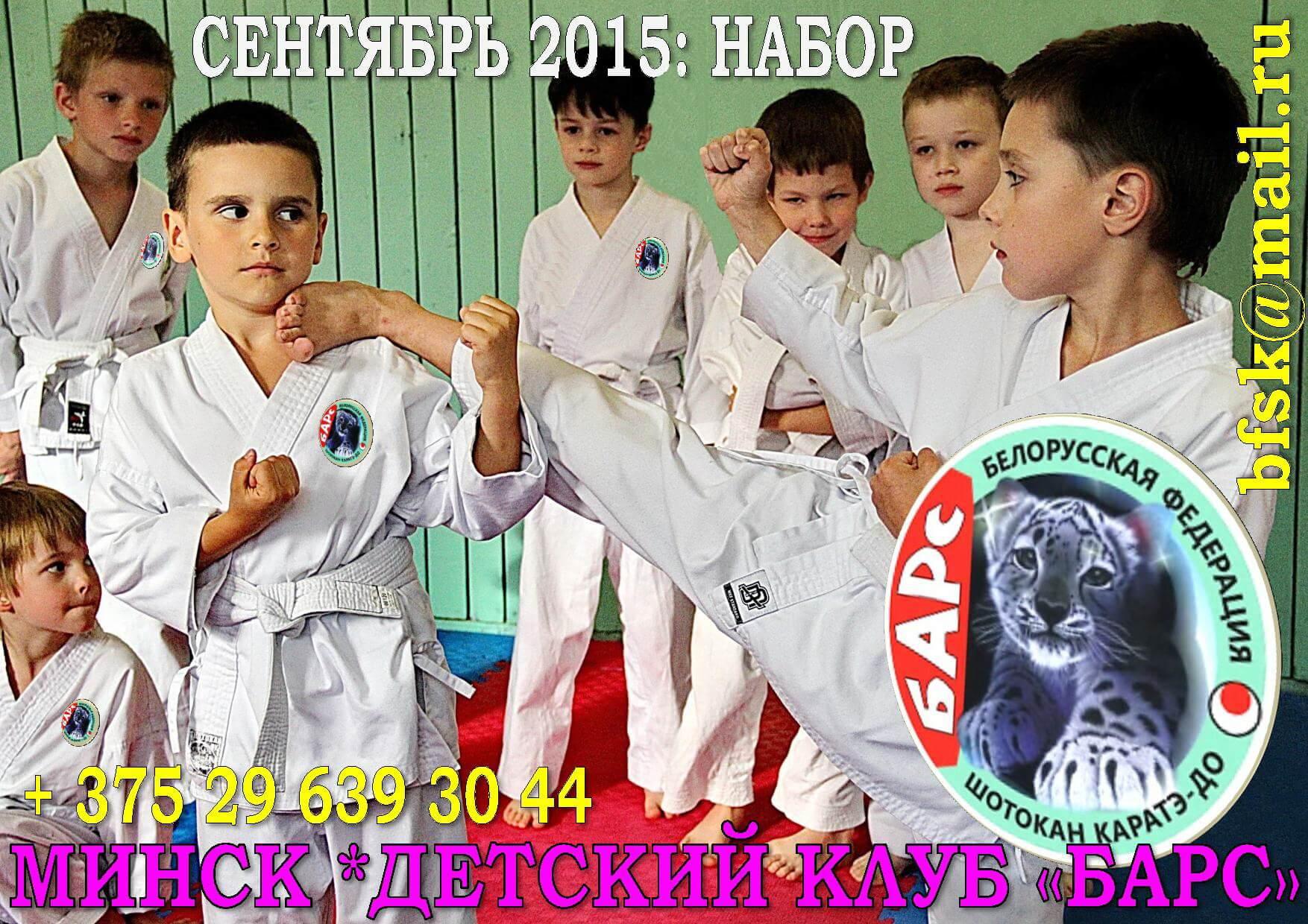 2015-09 НАБОР
