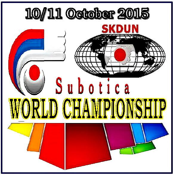 Суботица-2015 Лого