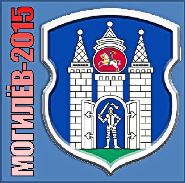 Могилев Гастроли-2015 лого