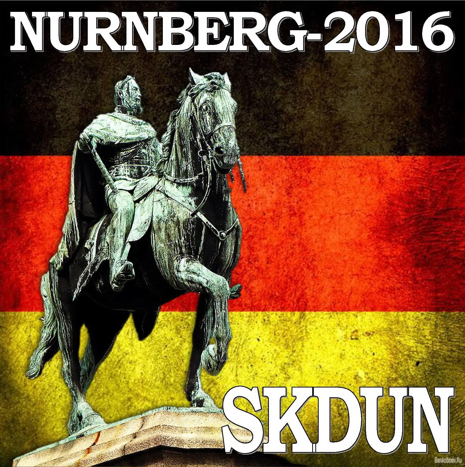 Нюрнберг-2016 лого