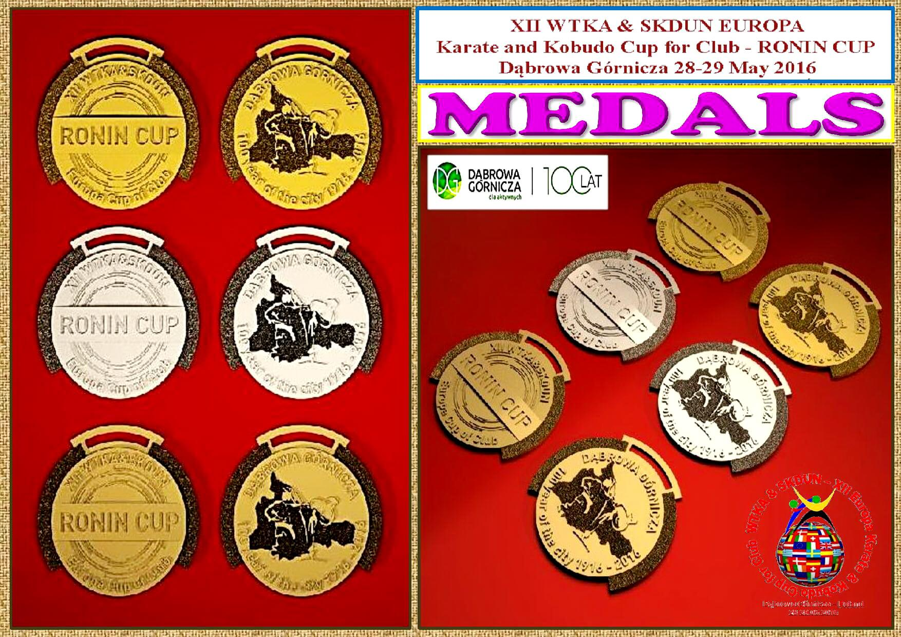 Д-Гурнича-2016 Медали