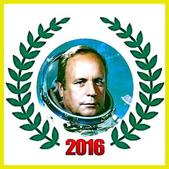 Люберцы-2016 лого