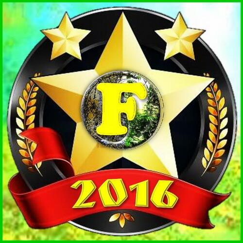 Шотокан форест-2016 Логотип